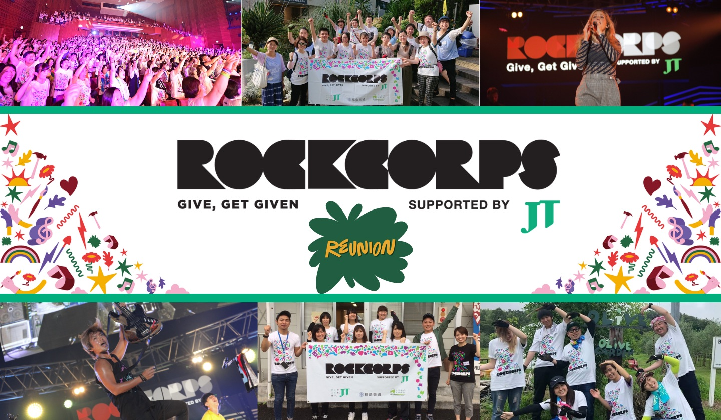 RockCorps suppoted by JT